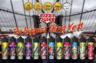 Fizzy Juice eLiquid 120mls shortfills – Lowest UK Price