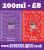 RED TUNEZ & BLACK TUNEZ BUNDLE | 200ML | JUST £8