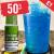 50% OFF Juice of the week – £1 Blue Slush