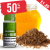 £1.25 – 50% OFF Juice of the week is Black Mamba Bacco!
