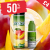 £4 Mango Cream 50% OFF at Rejuiced