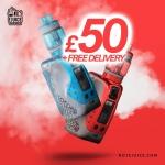 Wismec Tinker 300W Kit WEEKEND SALE £50 + Free Delivery