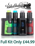 Vandy Vape Dual Full Kit Only £44.99