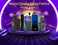 2019 Spring Festival Vape Sale In Full Swing Now!